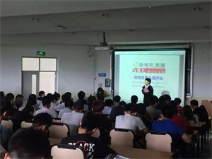 上海师范大学体育学院成立学生创业指导中心
