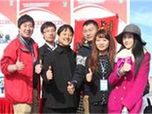 2014年上海青年创业就业服务虹口区小微企业创新创业成果展